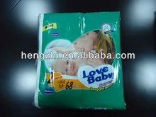 sleep baby diaper, sunny baby diaper