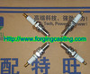 In stock!! f7rtc spark plug motorcycle wholesale