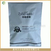 High quality custom poly mailer bag,custom poly mailer