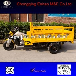 WY mode cargo tricycle, 200cc to 250cc water cooled engine, big cargo box