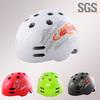 Outdoor Toddler Helmets (SHOCK PRICE)