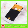 manufacture 3M wrist cell phone pouch,animal name card case,cell phone pouch case