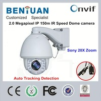 150m infrared distance Outdoor IR Dome 2MP 1080P auto motion tracking ptz ip camera