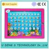 shenzhen XHAIZ educational and practical toys,English&Spanish language learning toys