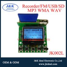 JK002L Popular Recorder mp3 video