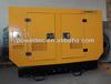 50KW Diesel Generator,silent diesel generator,portable generator
