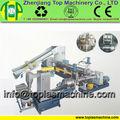 Fasion nuevo pelletizer  hdpe película del pe pp granulación reciclaje plant  máquina de reciclaje de plástico de la máquina