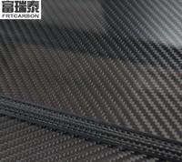 4d 3d carbon fiber sheets color 1mm, 2mm,3mm,4mm high glossy/matte in both sides