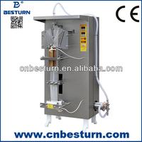 2014 new type water packing machine SJ-1000