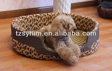 dog bed/dog mat/pet bed