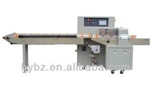 YB-2000 Pillow Type Multiple Drinking Straw Packing Machine (0086-13611835825)