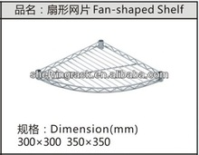 D:13mm Tube Fan-Shaped Shelf