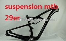 2014 hot sale newest model full suspension 26er/27.5er/29er carbon mtb frame mountain bike frame