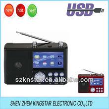 MP5/USB video player with FM radio+Ebook