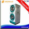 2014 novo mini secadora capacidade 12kg 10kg