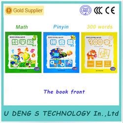 Preschool children sound book & reading pen