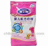 milk processing and milk powder ,milk tea packaging machine