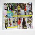 Sy1830 çocuk dergisi, spor dergisi, oyun çocuk dergisi
