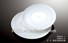 2014 elegant design white porcelain tray, round tray, tray/dish/plate with lines decoration