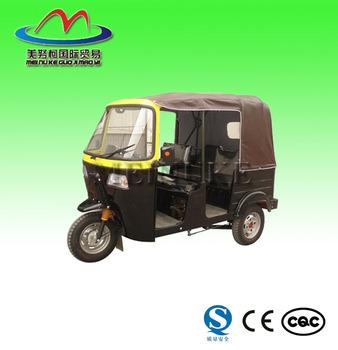 backward rickshaw tricycle