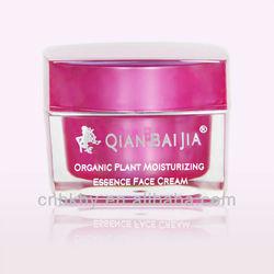 Vitamins C rose extract whitening cream/ organic firming moisturizing facial cream