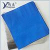 Cheaper Heat Reflective Fabric