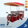 48V 800W Three Wheel Rickshaw For 4 Passengers