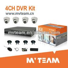 Economical CCTV Security 4 ch ce security cameras set