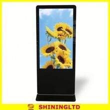 42 inch floor standing multimedia display