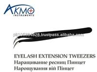 German Stainless Steel Curved Eyelash Extension Tweezers / Extra Fine Point Tweezers / Eyelash Extension Accessories