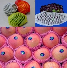 knitted sleeve packing nets