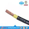Cu/PVC/PVC dc cable power cable