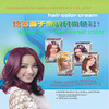 2014 fashional world ammonia free hair color cream