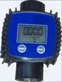 de alta precisión de leche electrónica del medidor de flujo k24