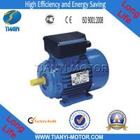 0.18HP High Torque Small Electric Motors