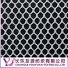 White fire retardant fabric with good quality