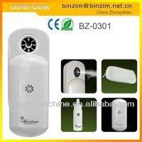 BZ0301 ALI Moisturizing brand name moisturizing cream