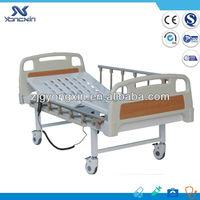vip room 2-way position electric nursing beds