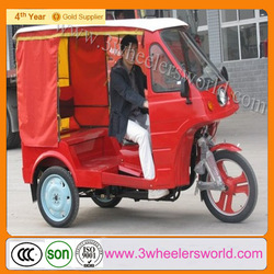 china 3 wheel motor tricycle,adult pedal tricycle,pedal cars tricycles