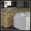 industrial grade urea/cas No.57-13-6 packed in china