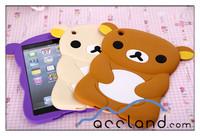 Animal Shape Rilakkuma Bear 3D Silicone Case for iPad Mini