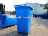color coded garbage bins,foot pedal garbage bin,large size plastic garbage bin