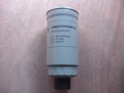 Sinotruk spare part diesel engine howo oil filter