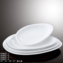 Hot sale hotel&restaurant white egg-shaped nice ceramic plates, charger plates, charger plates wholesale