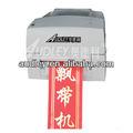 Satinado de la cinta de impresión de la máquina para la producción personalizada adl-s108a