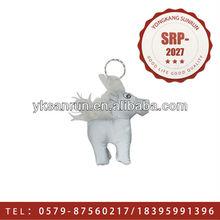 White fox tail keychain