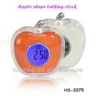 English talking clock, apple shape