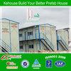 Modern steel prefab houses&lowest cost prefab houses prices&mobile modular prefab houses