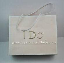 2014 fashion brand gift paper bag