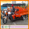 China alibaba website supplier 3 wheel vehicles for sale,3 wheel motor trike,3 wheel trike motorcycles
